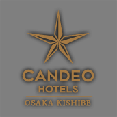 CANDEO HOTELS 大阪岸辺